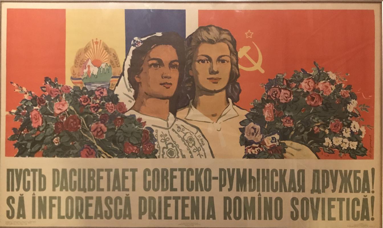 Kuzma Vasilyevich Vladimirov. Let Soviet-Romanian friendship flourish!