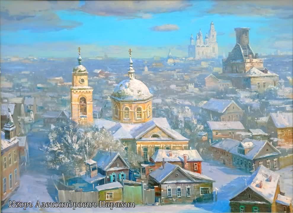 Игорь Александрович Парахин. 19 января. Крещение