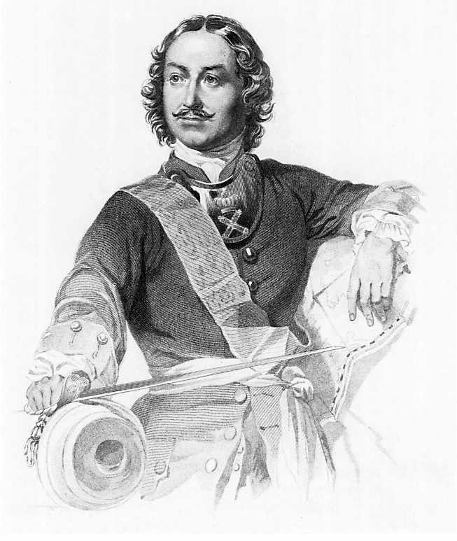 Тарас Григорьевич Шевченко. Портрет Петра I