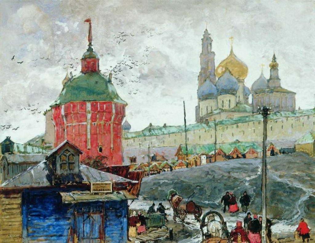 Konstantin Ivanovich Gorbatov. The Trinity-Sergiev Posad
