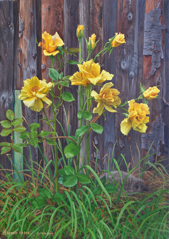 Alexander Vasilyevich Zoryukov. Yellow roses and a hedgehog at the fence
