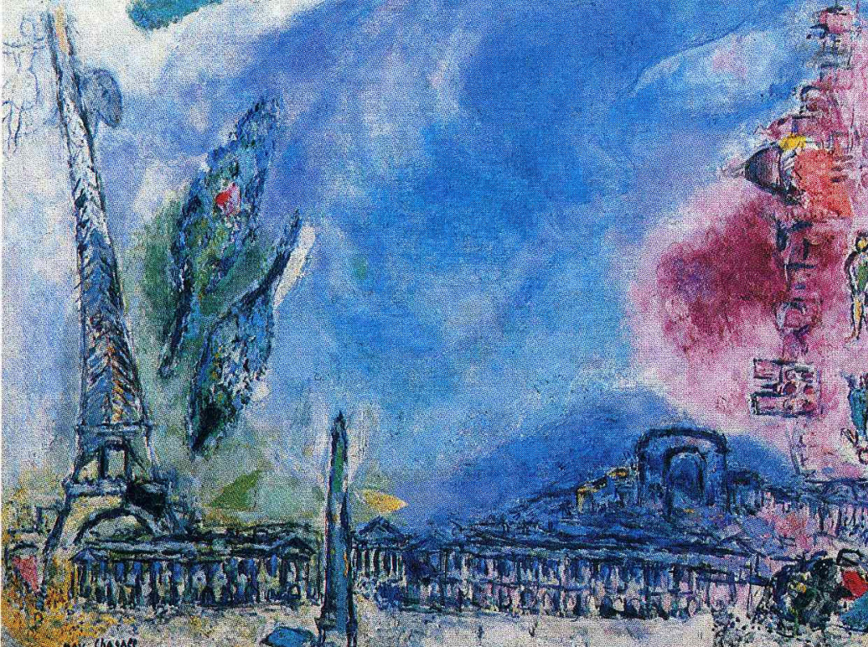 Марк Захарович Шагал. Париж