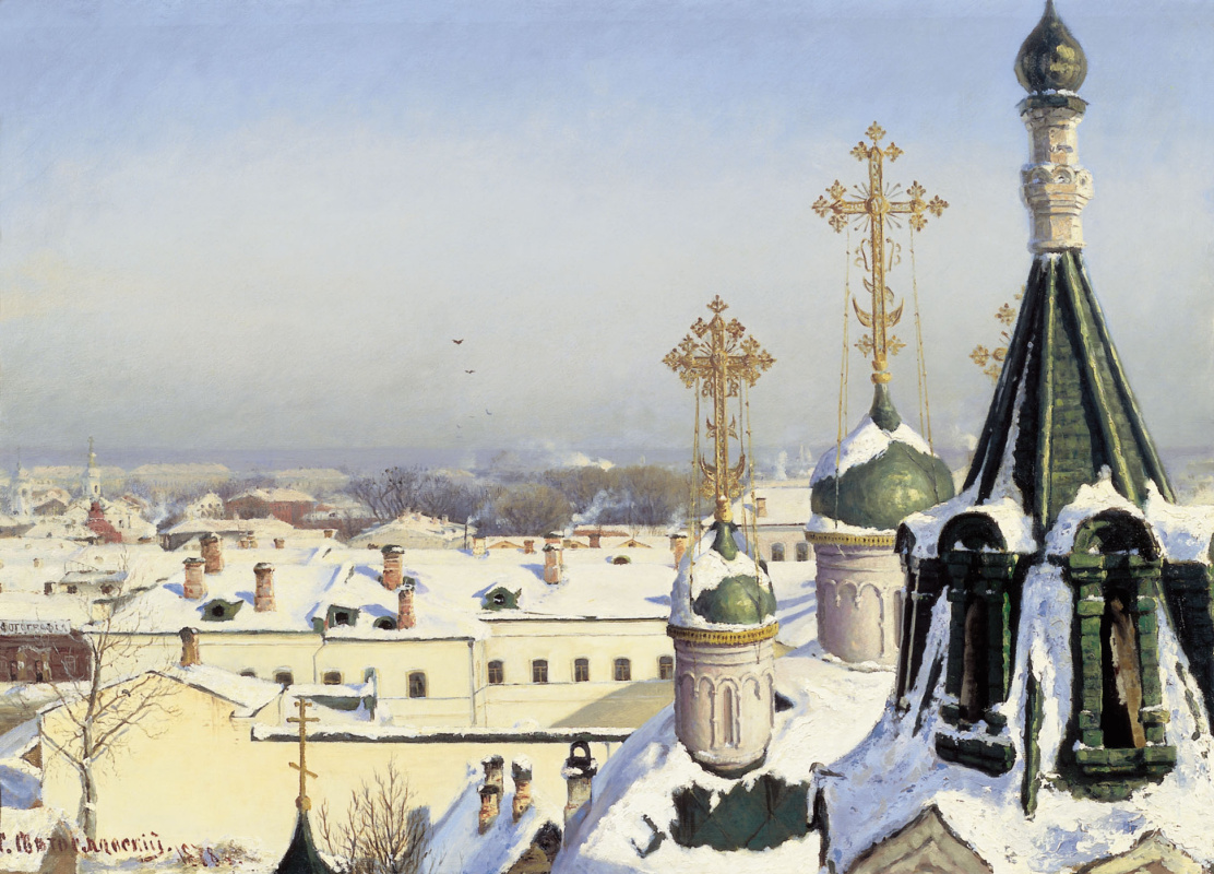 Sergey Ivanovich Svetoslavsky. From the window of the Moscow School of Painting, Sculpture and Architecture. 1878