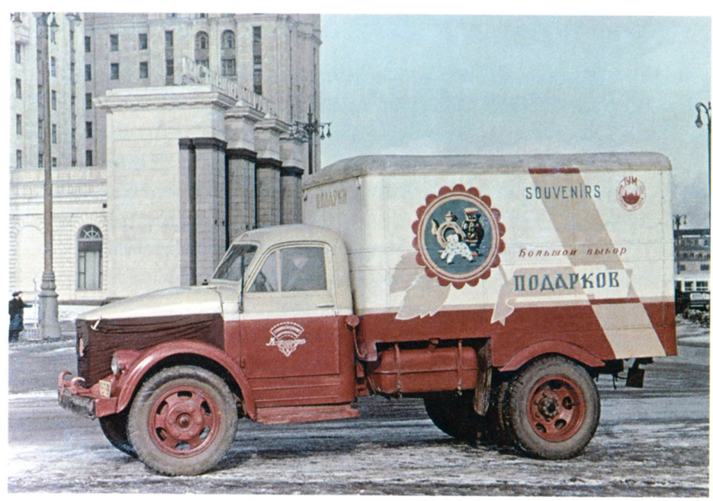 Historical photos. A van selling souvenirs in Moscow in the 1950s
