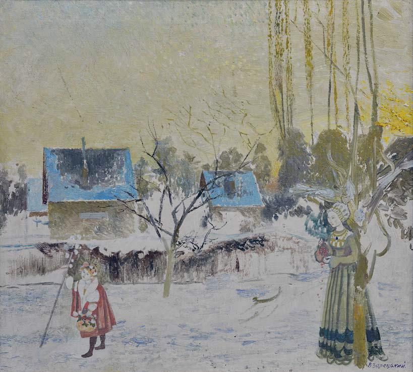 Виктор Иванович Зарецкий. Зимние праздники