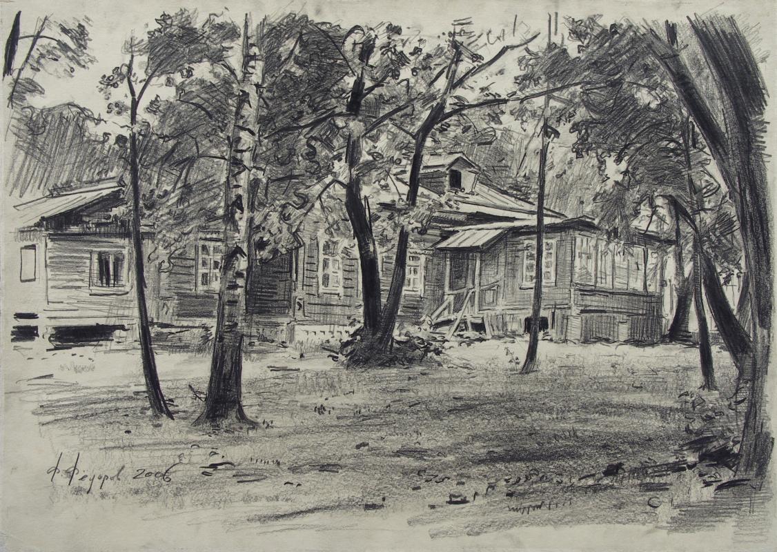 Фёдор Борисович Фёдоров. House of D.N. Kardovsky in Pereyaslavl-Zalessky