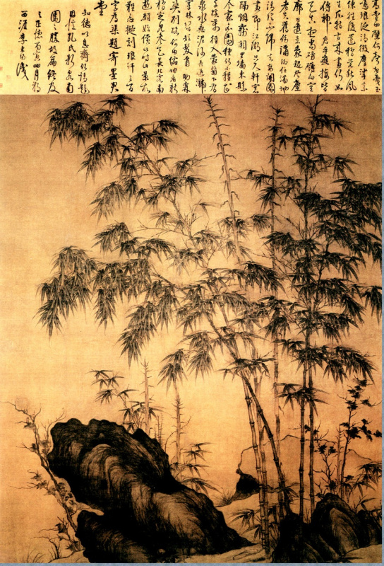 Ли Янь. Пейзаж  053