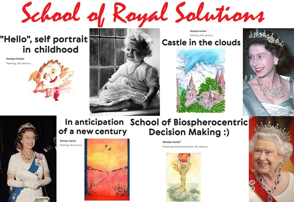 Natalya Garber. School of royal decisions. Art collage using my paintings and photographs of Her Majesty the English Queen Mother