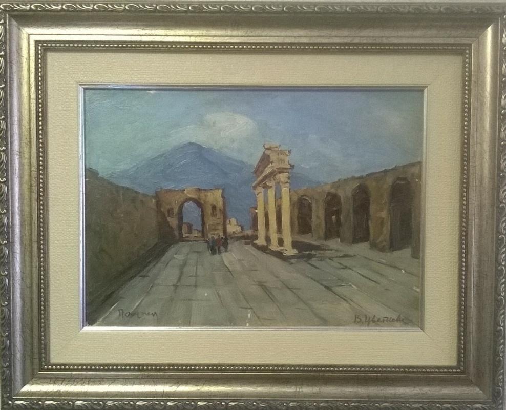 Valentina Petrovna Tsvetkova. Pompeii