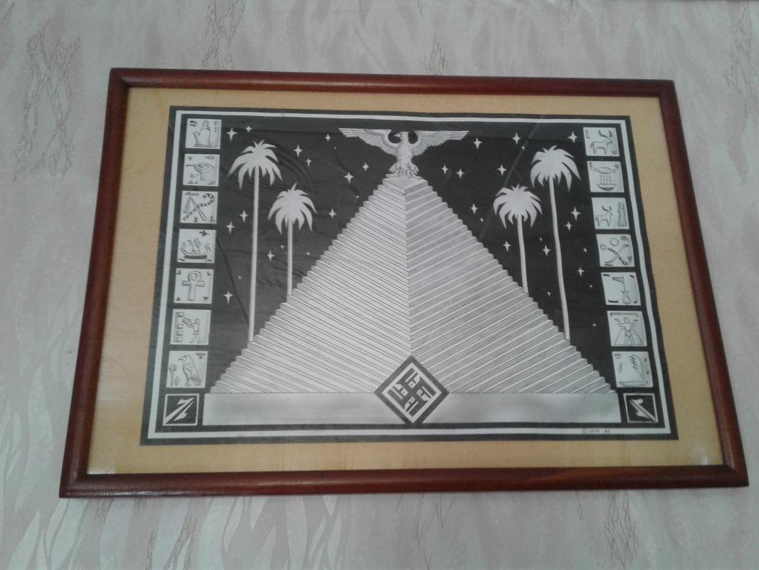 Roman Alexandrovich Serebrennikov. Pyramid