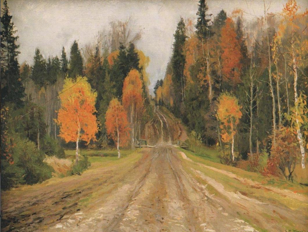 Stanislav Yulianovich Zhukovsky. Forest road