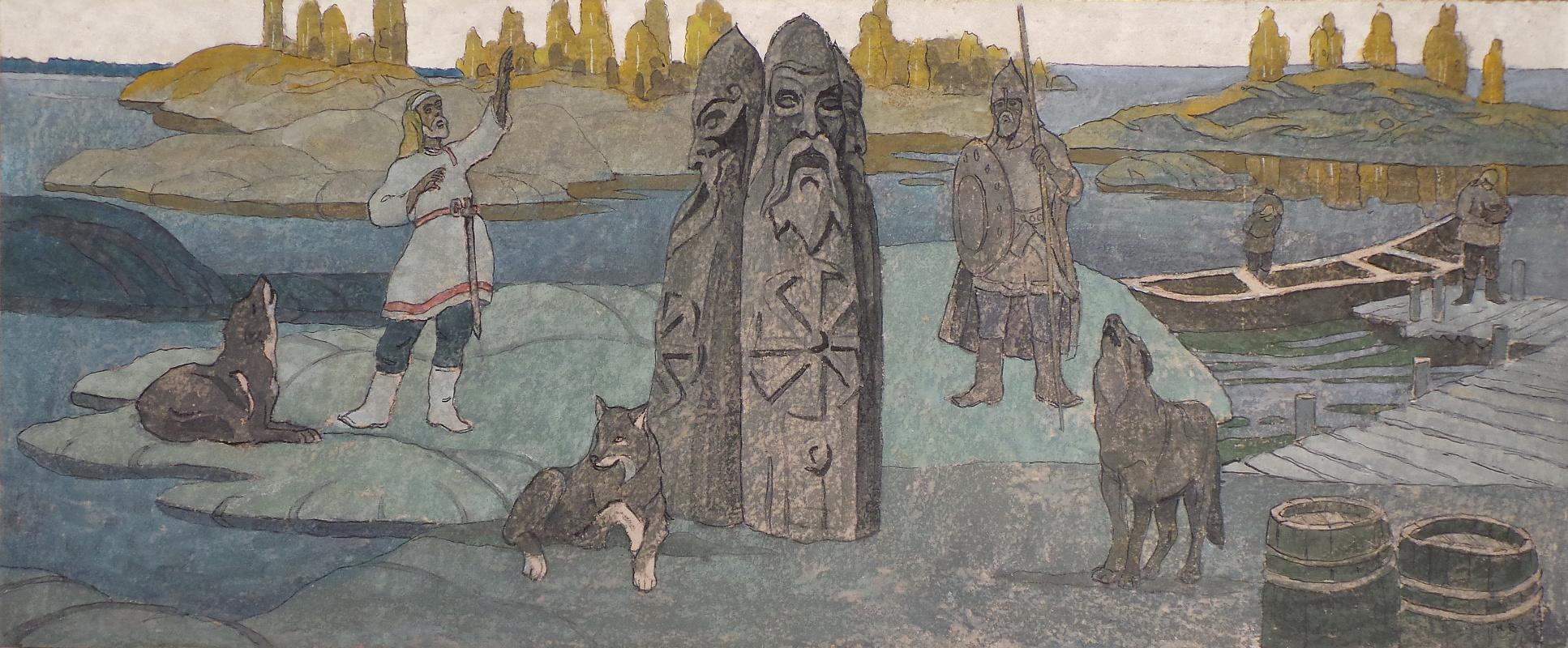 VALERIY VLADIMIROVICH KOMAROV. CALL OF ANCESTORS