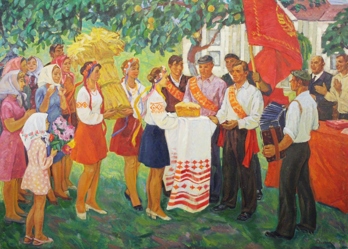 Vadim Demjanovich Valigura. Harvest festival