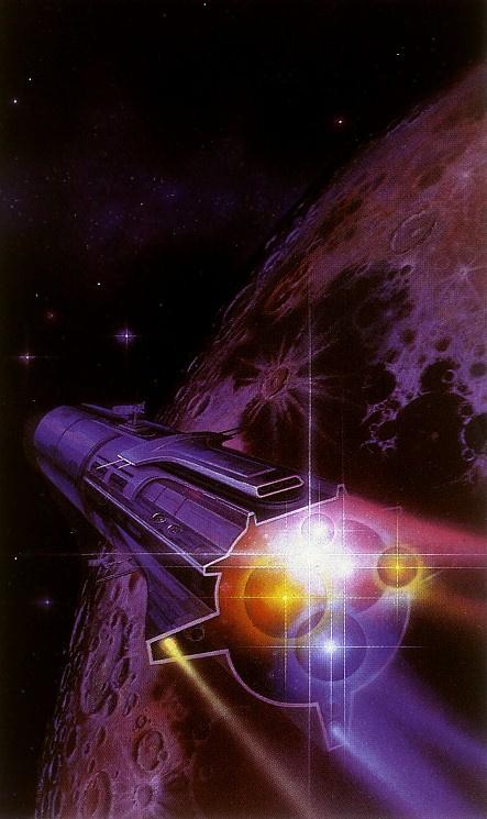 Алан Гутьеррес. Космос 1