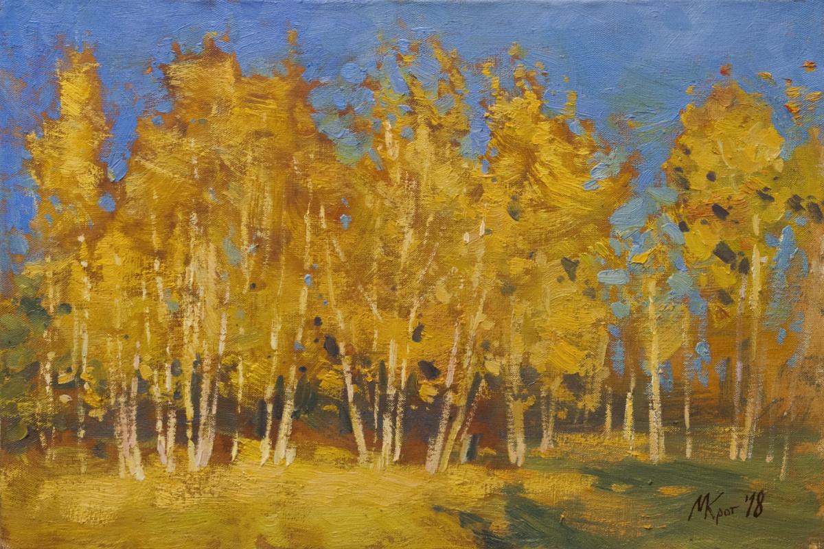 Michael Mole. Golden Grove.