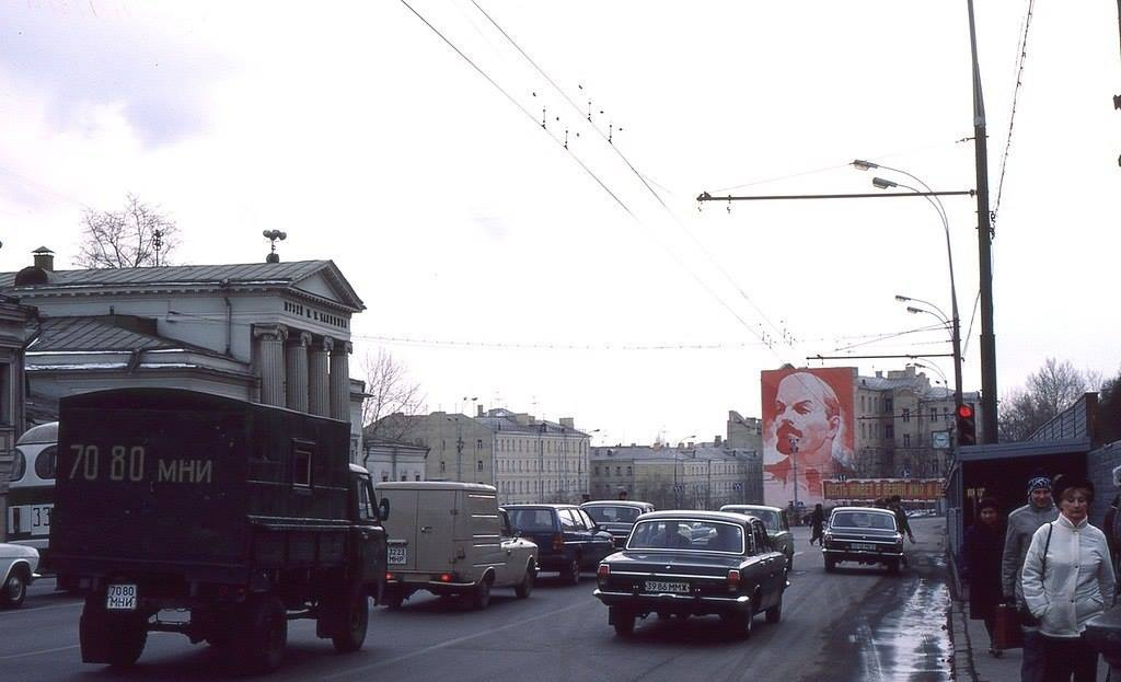 Historical photos. Panel with a portrait of Lenin on Marx Avenue in Moscow