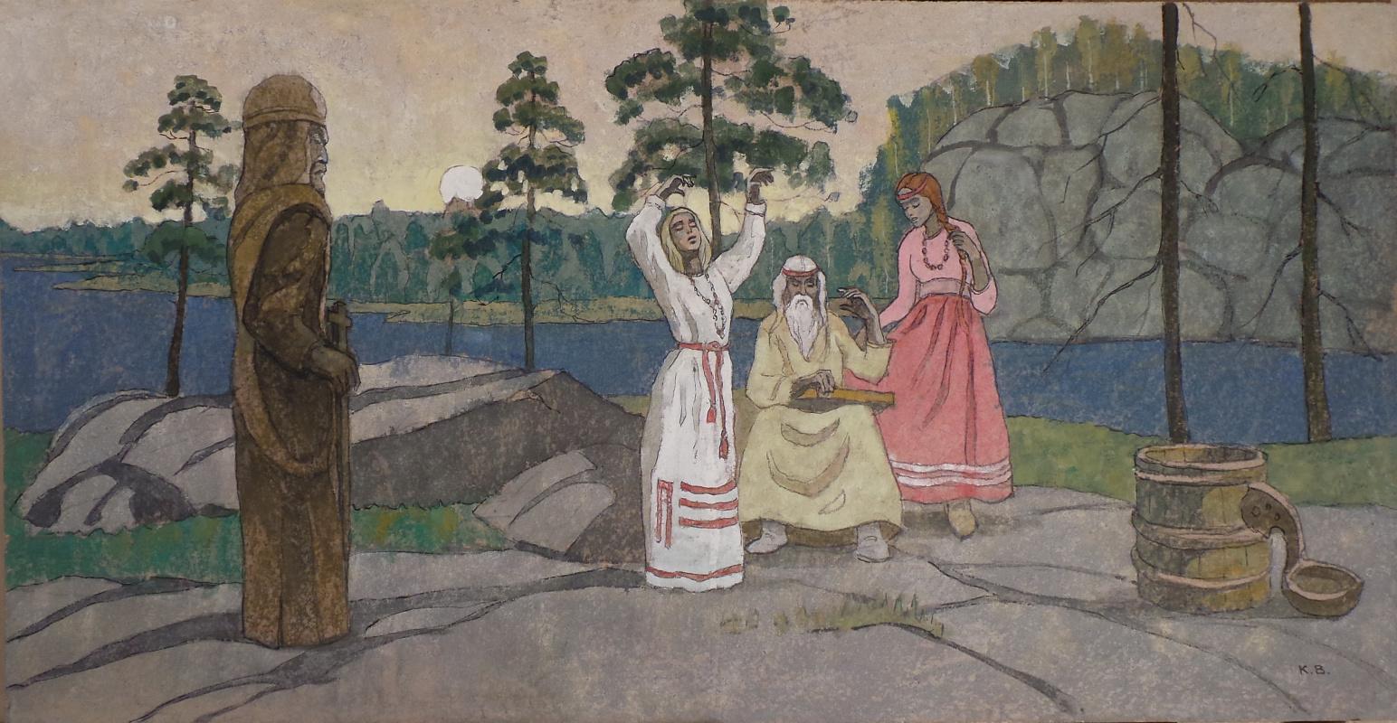 VALERIY VLADIMIROVICH KOMAROV. TALES OF A GUSLIAR