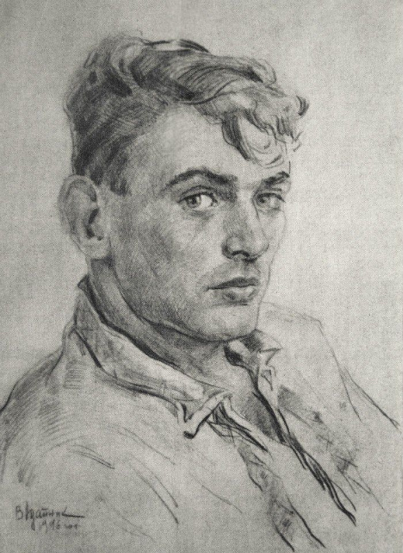 Vadim Ivanovich Odainik. Vadim Odainik (1925-1984) Self-Portrait 1946