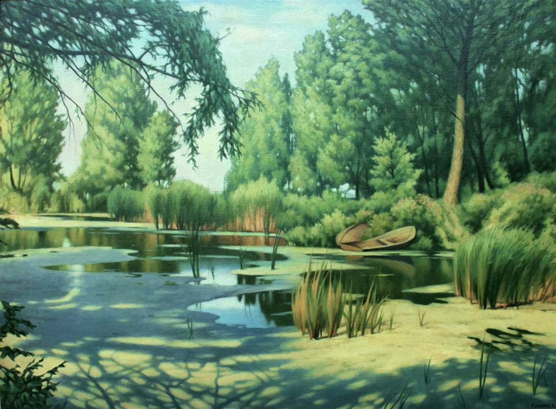 Александр Владимирович Кусенко. Overgrown pond