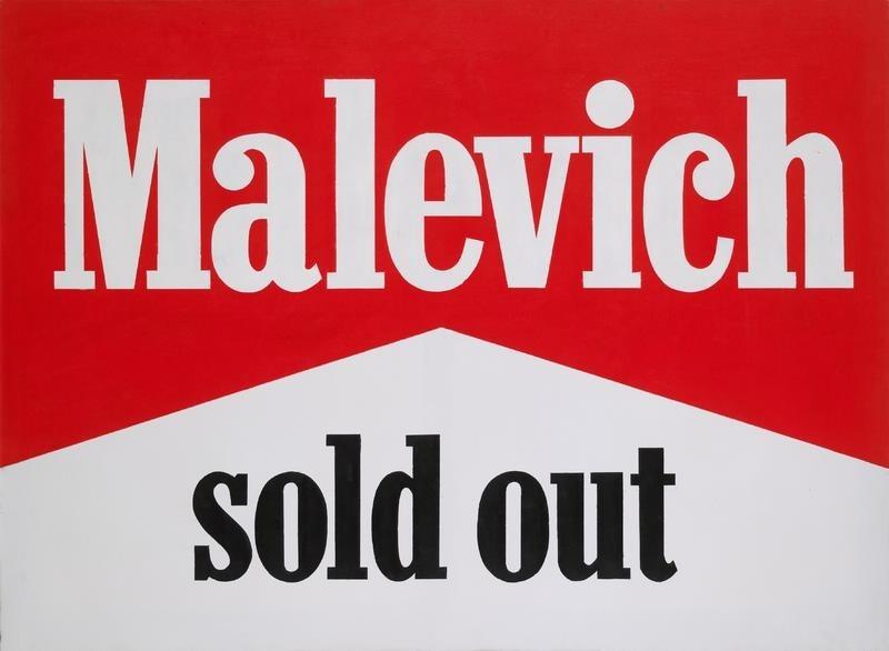 Alexander Semenovich Kosolapov. Malevich. Sales