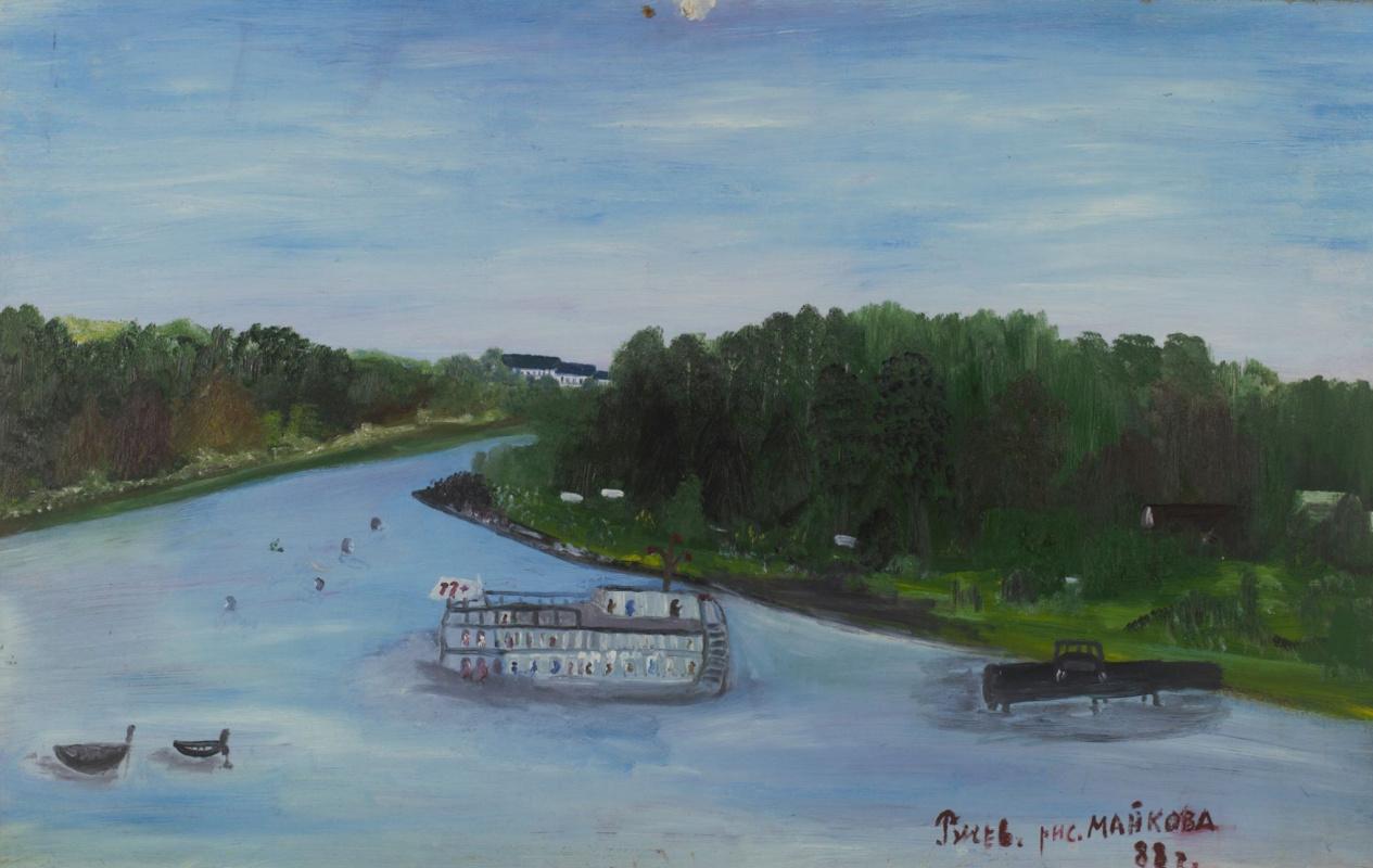 Love Mikhailovna Maikova. Rzhev River