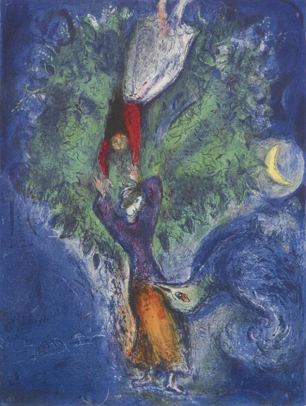 """Марк Захарович Шагал. Иллюстрации для книги """"Тысяча и одна ночь"""". Она спустилась с дерева"""