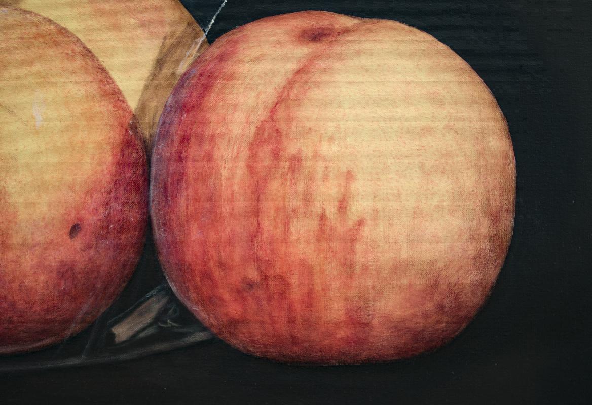 Just Tender Peaches