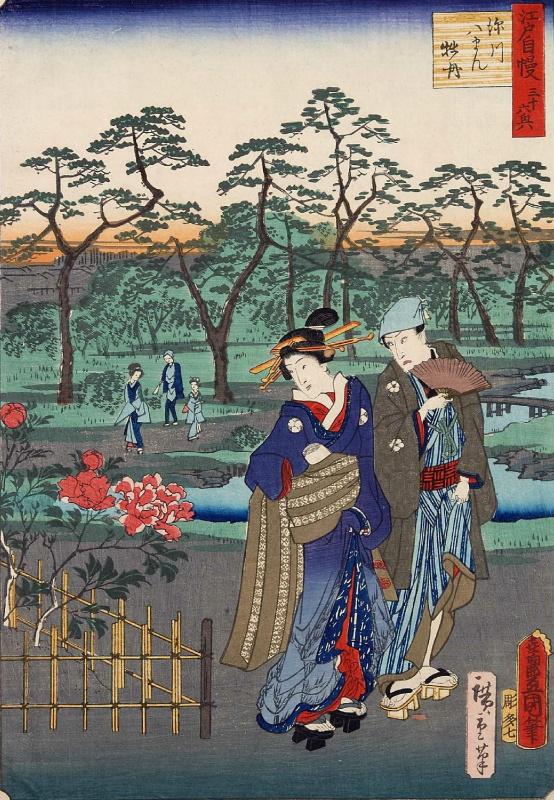 "Utagawa Kunisada. Blooming peonies in Fukagawa. Series ""Pride of Edo: 36 best scenery"""