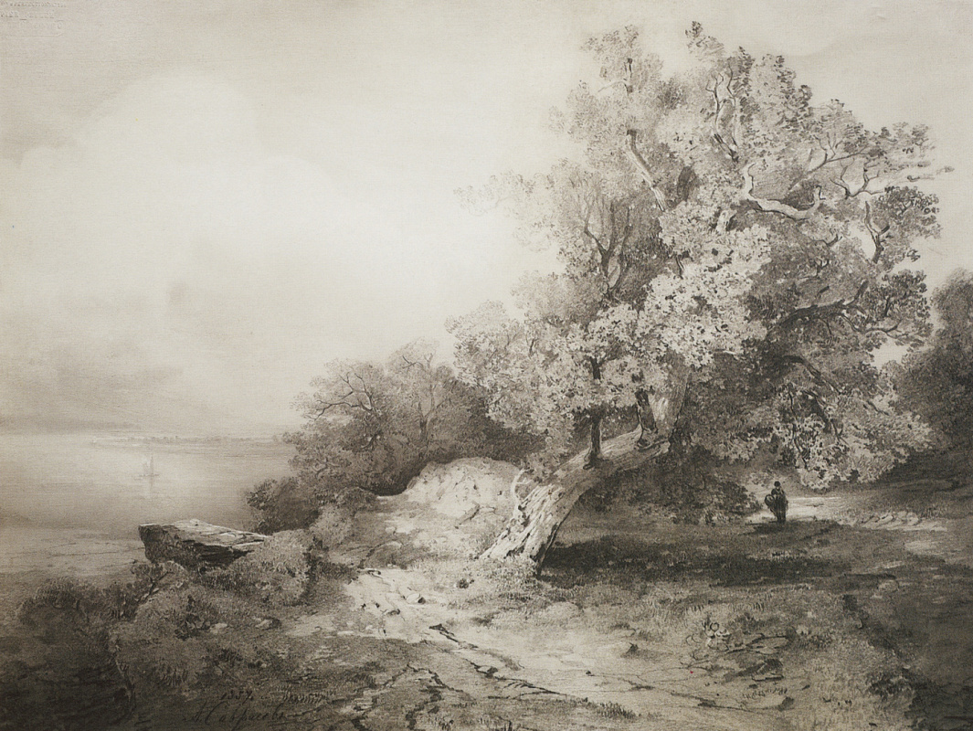 Алексей Кондратьевич Саврасов. Старый дуб у обрыва над рекой