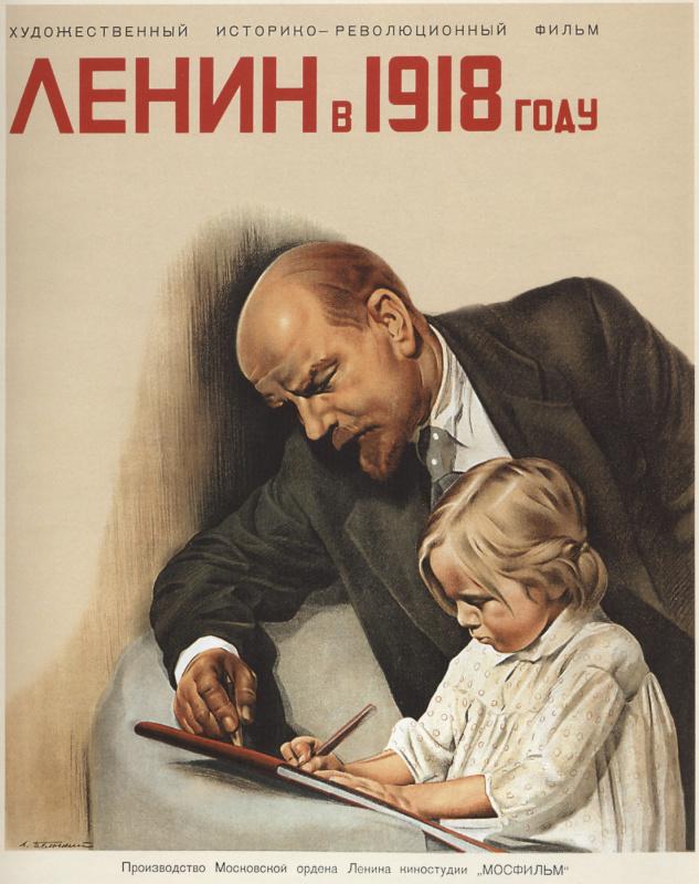 """Анатолий Павлович Бельский. """"Ленин в 1918 году"""". Реж. М. Ромм"""