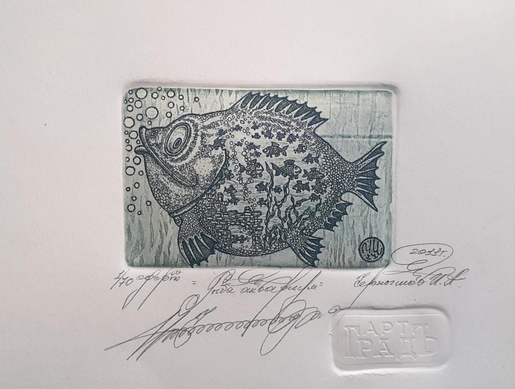 Igor Alexandrovich Chernyshov. Fish aquarium