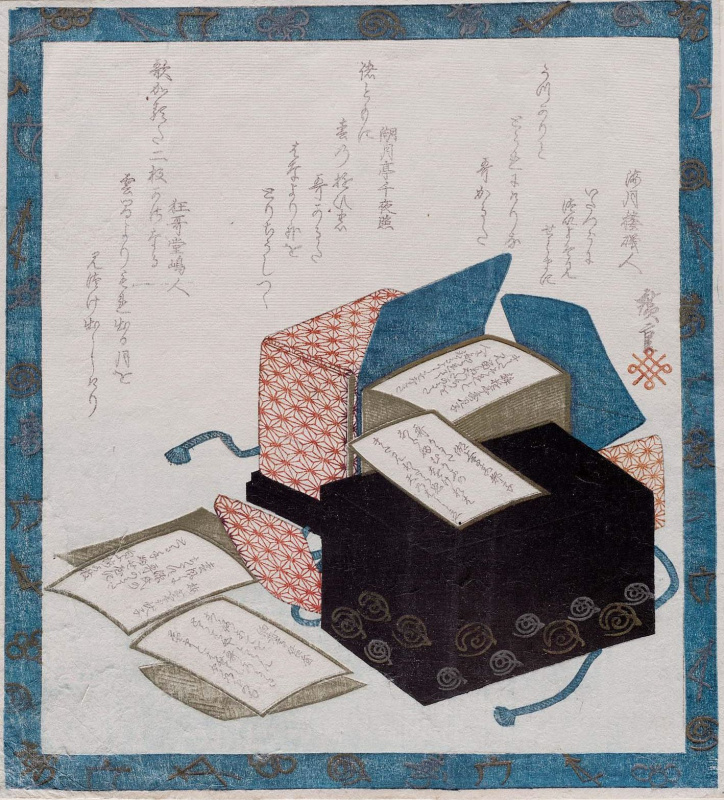 Utagawa Hiroshige. Cards with poems in lacquer box