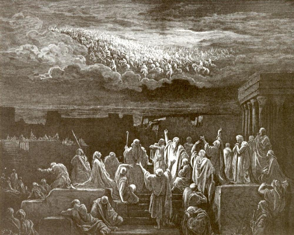 Поль Гюстав Доре. Видение жителям Иерусалима