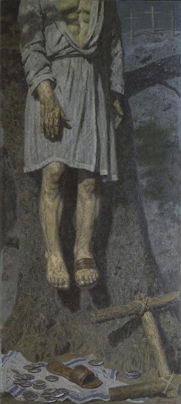 Heliy Mikhailovich Korzhev. Judas