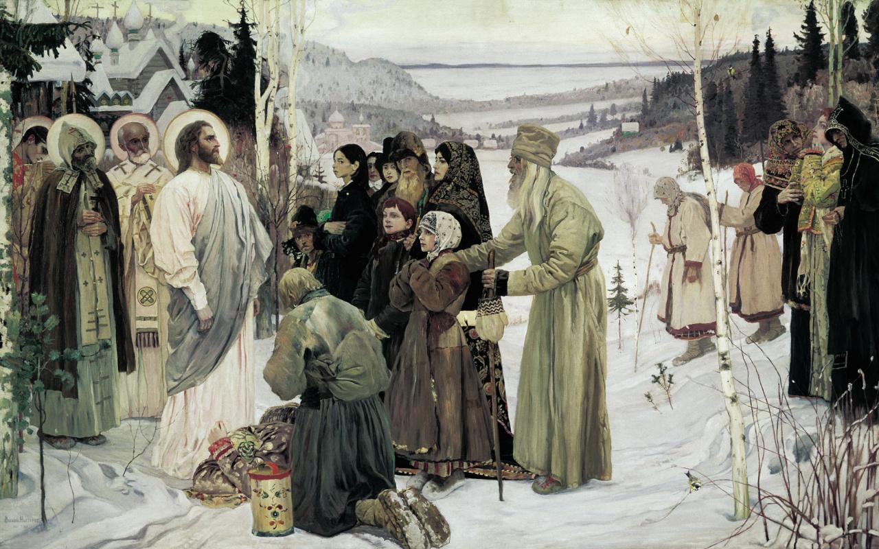 Mikhail Vasilyevich Nesterov. Holy Russia