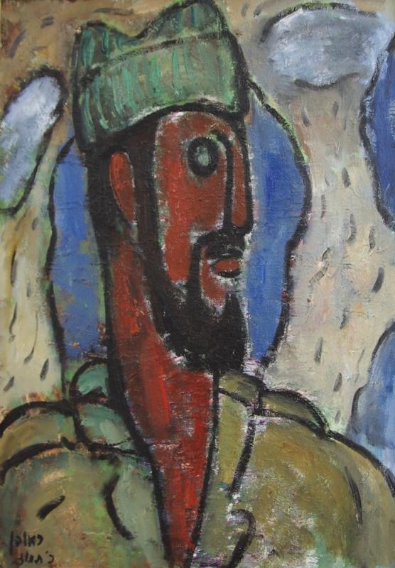 Reuven Rubin. Palm tree