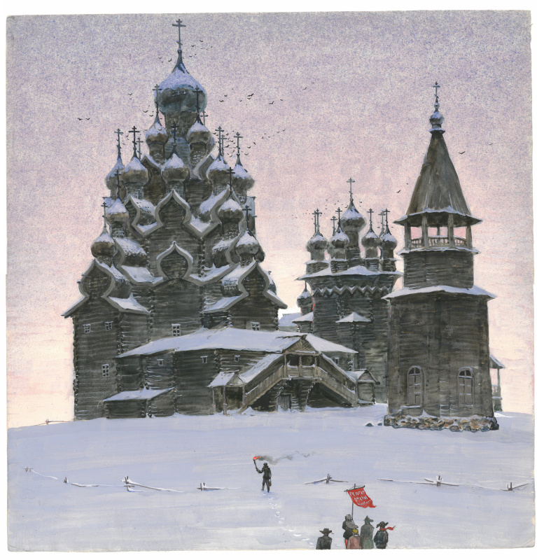 Геннадий Михайлович Зыков. Поджигатели
