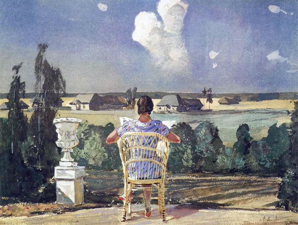 Александр Александрович Дейнека. В парке