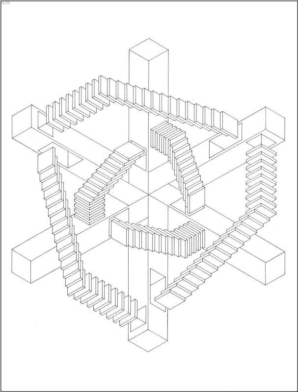 Коити Сато. Оптические иллюзии 18