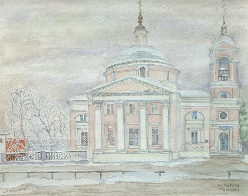 Olga Nikolaevna Chistova. Temple of the Great Martyr St. Barbara on Varvarka