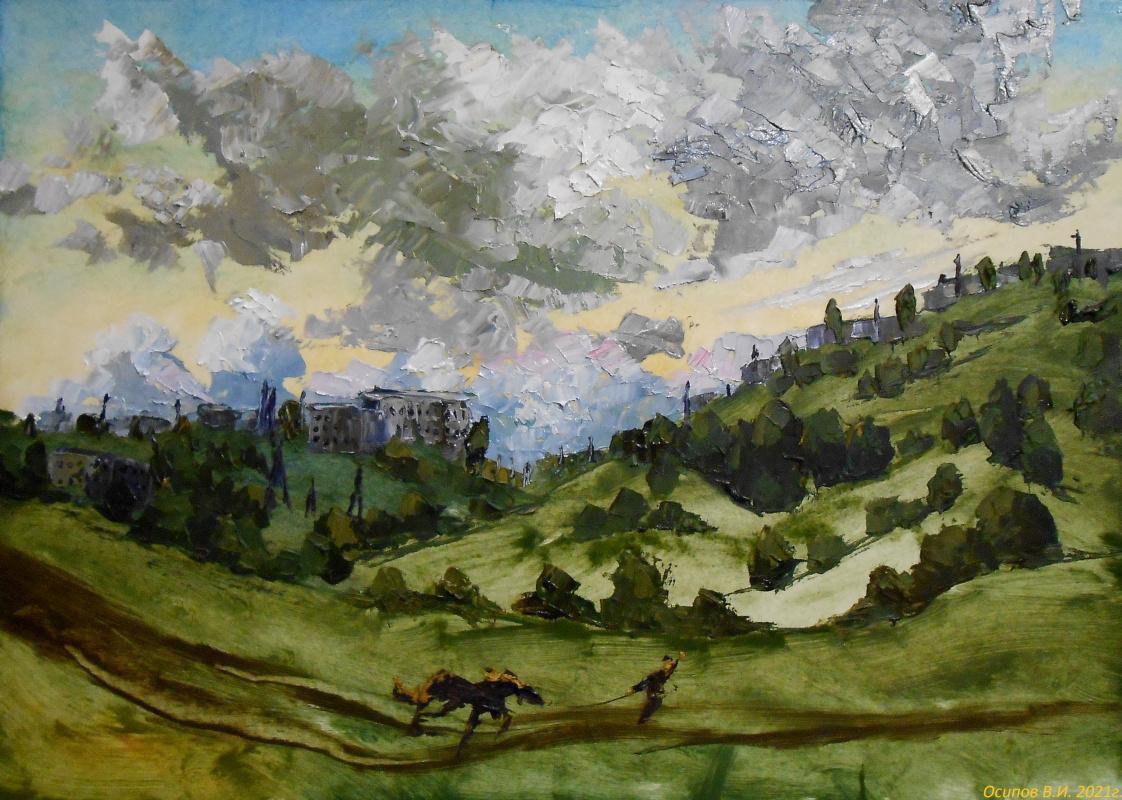 Владимир Иванович Осипов. Running with a horse