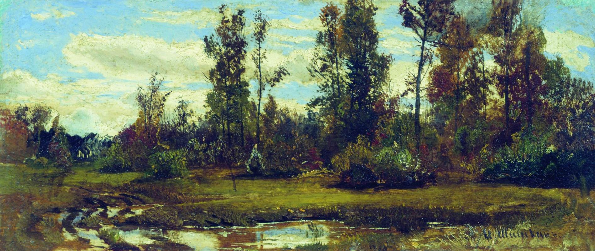 Иван Иванович Шишкин. Озеро в лесу