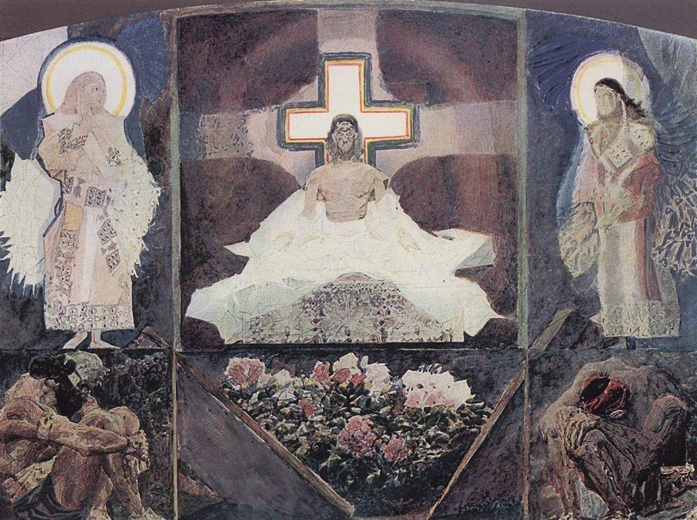 Михаил Александрович Врубель. Воскресение. Эскиз к росписи Кирилловской церкви в Киеве