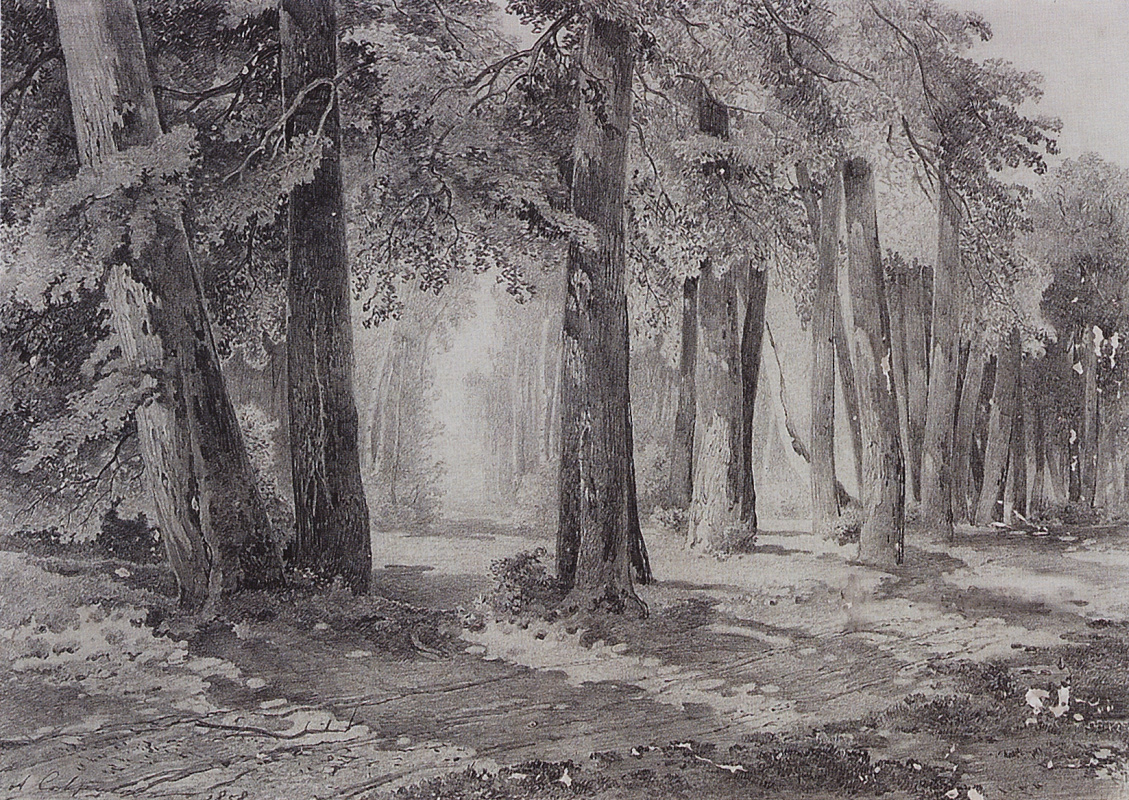 Alexey Savrasov. In the Park