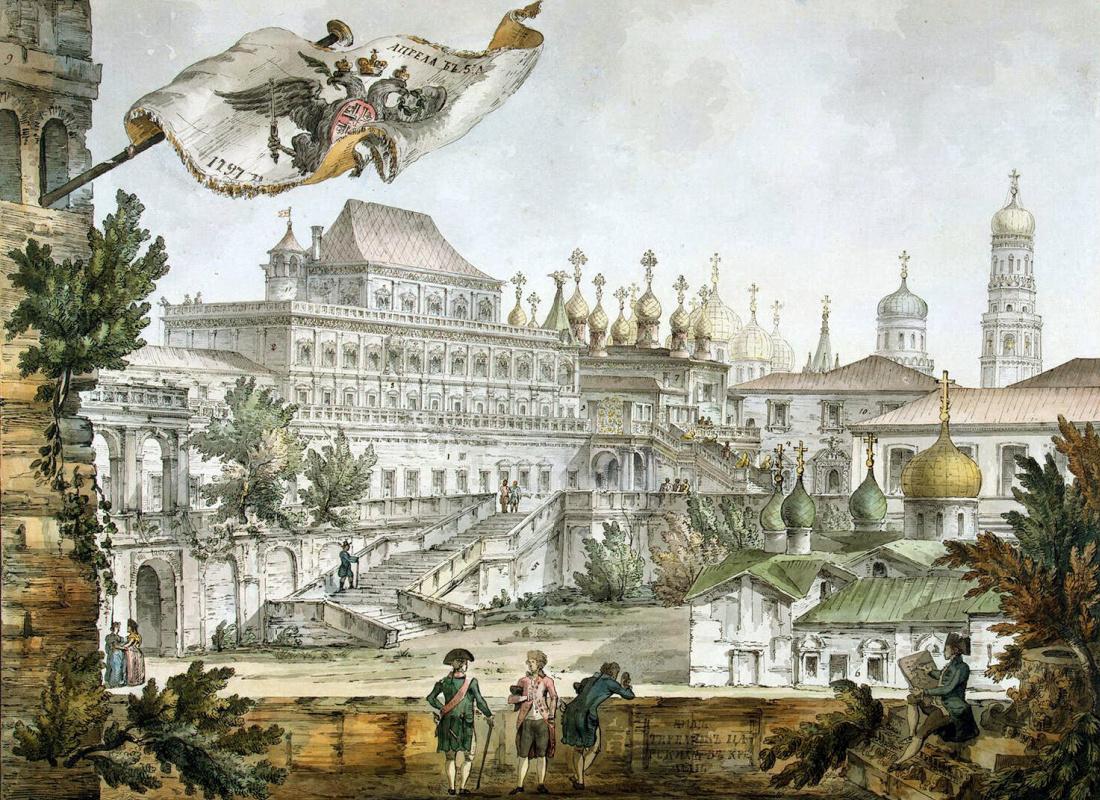 Джакомо Кваренги. Теремной дворец в Московском Кремле