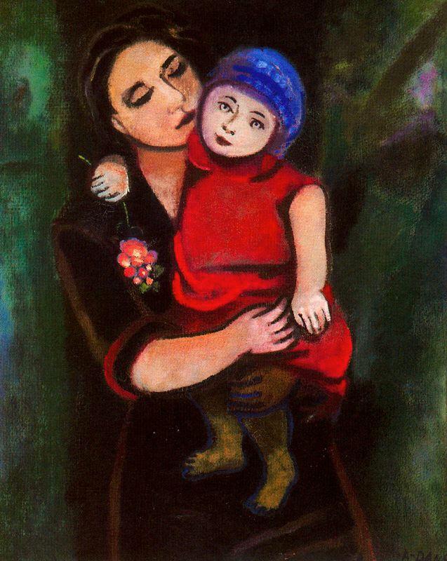 Данс Мария Антония Боадо. Материнская любовь