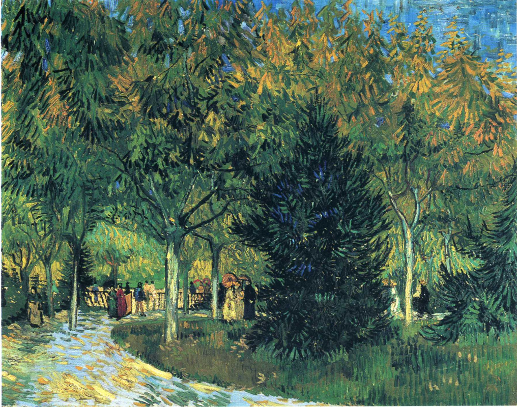 Винсент Ван Гог. Дорожка в парке