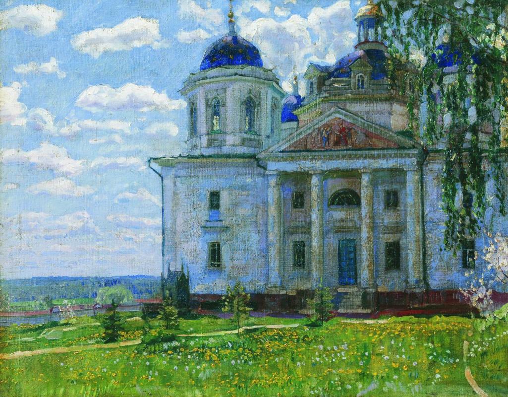Станислав Юлианович Жуковский. Пейзаж с церковью