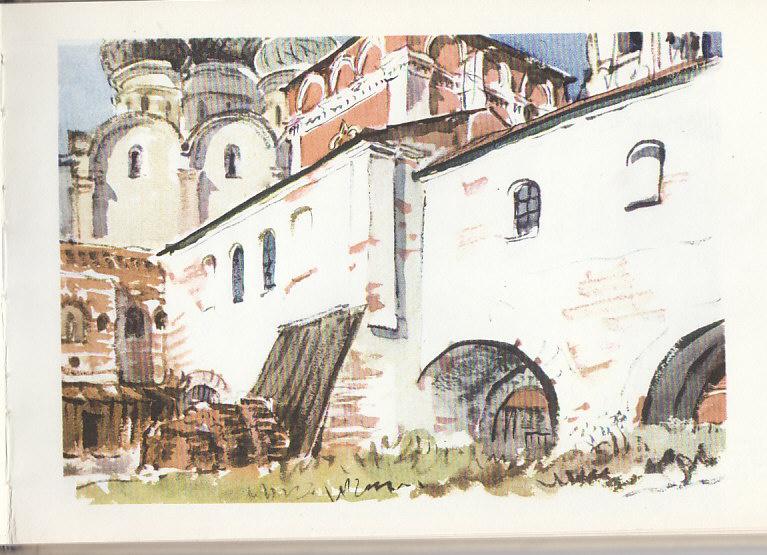 Emmanuel Bentsionovich Bernstein. Bishop's court. Corner consistory yard