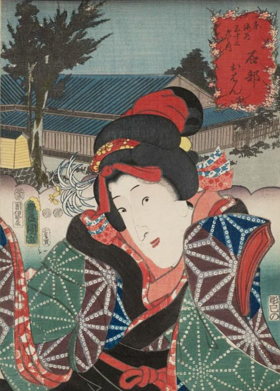52 Станция Ишибэ. Актер Иваи Кумесабуро III в роли Охан